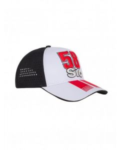 ΚΑΠΕΛΟ 58 STRIPES BASEBALL TRUCKER CAP WHITE / BLACK 2045001| MARCO SIMONCELLI