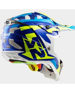 ΚΡΑΝΟΣ SUBVERTER MX470 NIMBLE WHITE / BLUE / H-V YELLOW | LS2