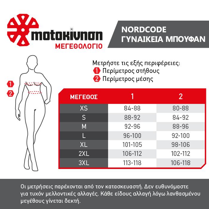 Nordcode/Nordcap Γυναικεία Μπουφάν